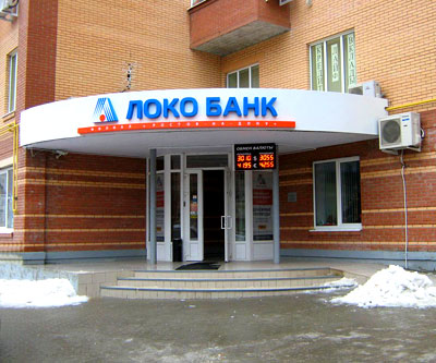 021_loko-bank_md.jpg